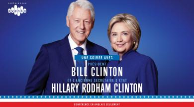 Président Bill Clinton et l'ancienne secrétaire d'État Hillary Rodham Clinton