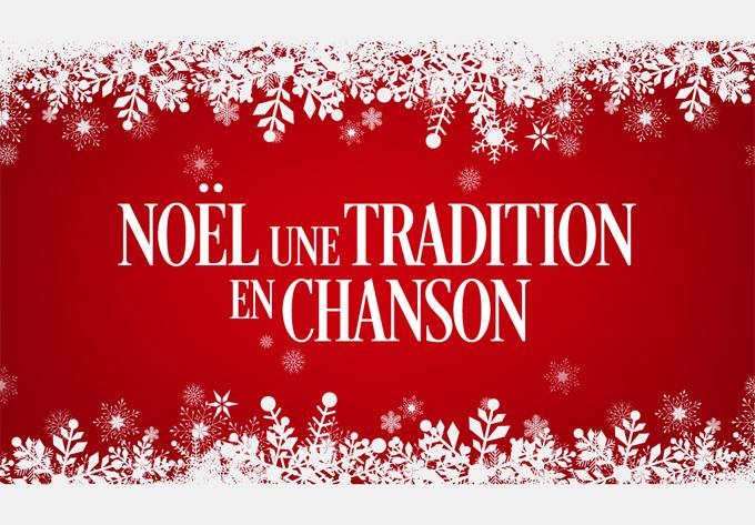 Noël, une tradition en chanson - 5 décembre 2021, Québec